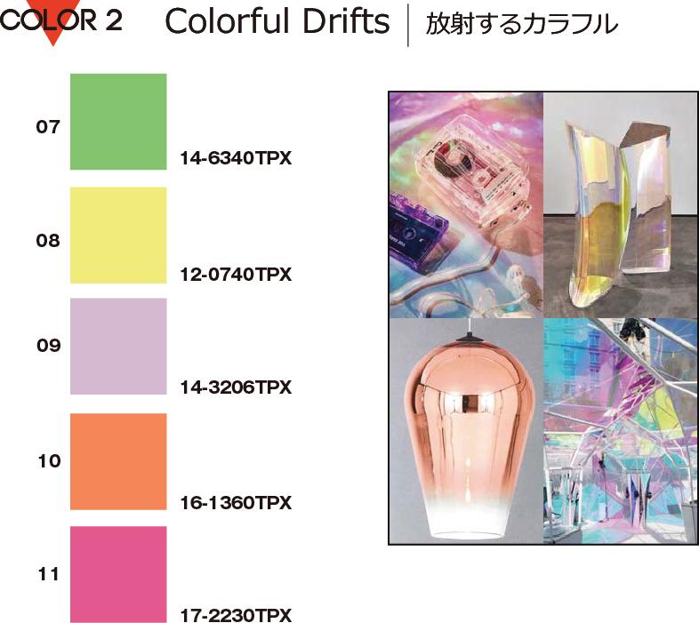 カラー 02