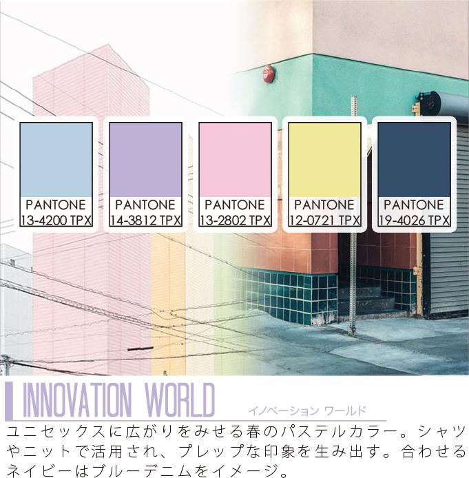 中性的なカラーの拡大 04