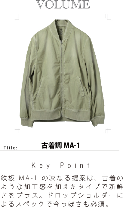 MILITARY OUTER 07