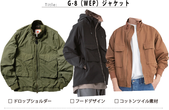 MILITARY OUTER 02