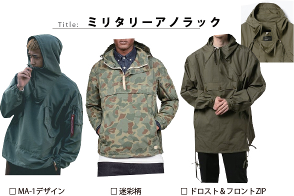 MILITARY OUTER 08
