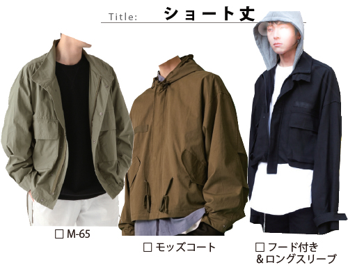 MILITARY OUTER 03