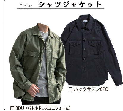 MILITARY OUTER 04