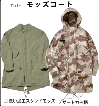 MILITARY OUTER 06