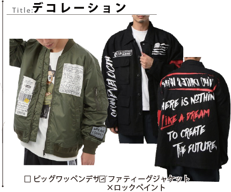 MILITARY OUTER 09
