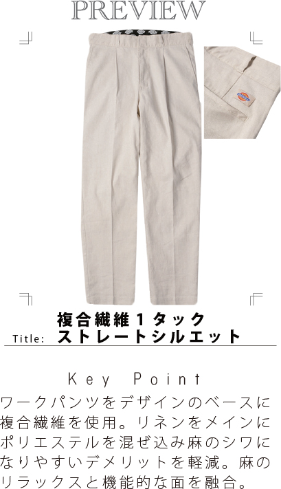 TROUSERS 01