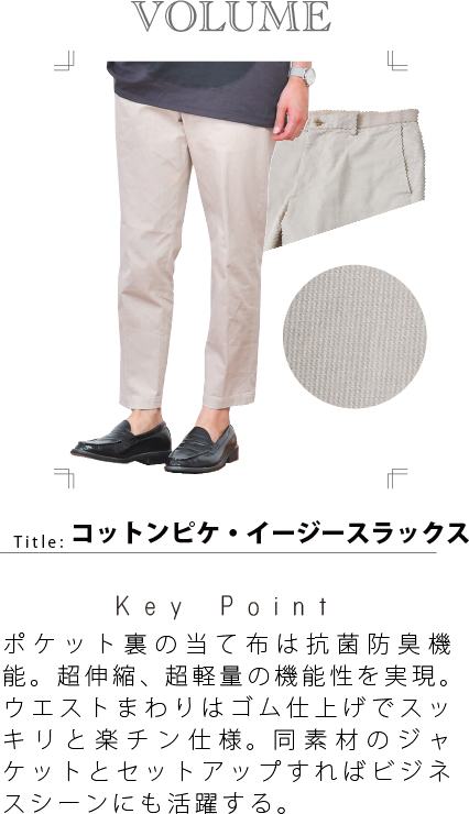 TROUSERS 07