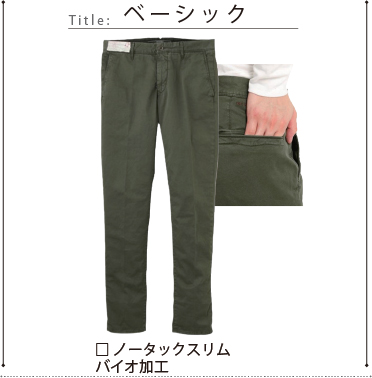 TROUSERS 05