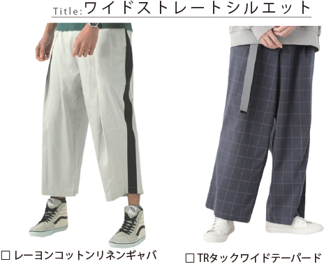TROUSERS 03