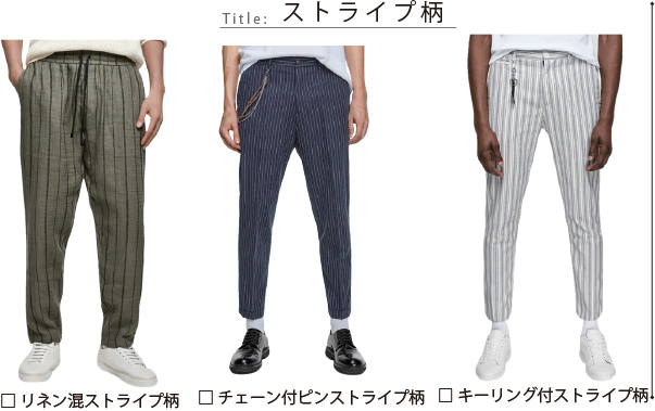 TROUSERS 09
