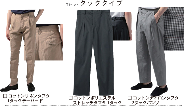 TROUSERS 02